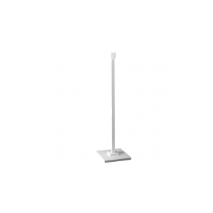 Square Floor Lamp White
